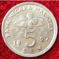 7503:  5 сен 1997 Малайзия