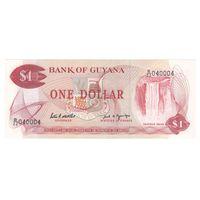 Гайана 1 доллар образца 1966 года. Состояние UNC!