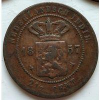 Голландская Ост-Индия 2.5 центa, 1857 1-6-7