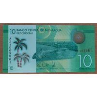 10 кордоба 2014 года - Никарагуа - полимер - UNC
