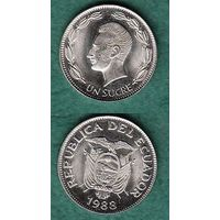 Эквадор монета 1 сукре  1988 год