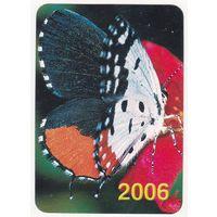 Календарик 2006 (82)
