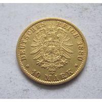 Германская империя Гамбург 10 марок 1880 старый герб - золото, редкая!