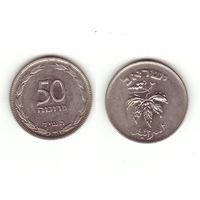 50 прута 1954