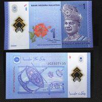 Банкноты мира. Малайзия, 1 ринггит