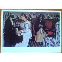 Поль Сезанн. Девушка у пианинно. 1979 г.