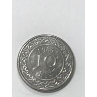 10 центов, 1989 г., Суринам