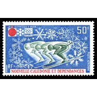 1972 Новая Каледония 511 1972 Олимпийские игры в Саппоро 8,50евро
