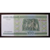100 рублей (выпуск 2000), серия аЕ, UNC