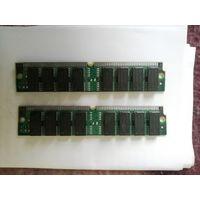 Память memory Smart SM5321000-7 EDO RAM SIMM 4Mb USA