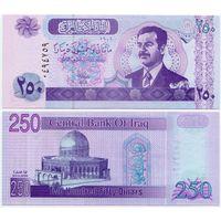 Ирак. 250 динаров (образца 2002 года, P88, UNC)