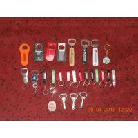 Сувениры - ланьярды(шнурки для ключей),значки,брелки от пивных компаний