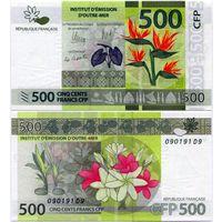 Французские Тихоокеанские Территории. 500 франков (образца 2014 года, P5, UNC)