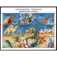 Малый лист 1998 год Грузия Динозавры 280-288