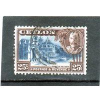 Цейлон.Ми-223. Храм Зуба, Канди. Серия: Король Георг V 1935.
