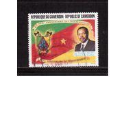 Камерун-1991 (Мих.1171) , гаш., Личности, Флаг