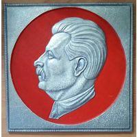 Сталин чеканка панно