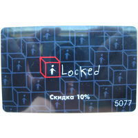 Скидочная пластиковая карта iLocked