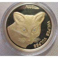 "Памятная монета ""Лиса"""