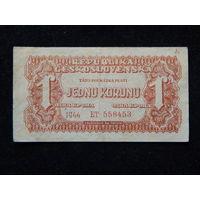 Чехословакия 1 крона 1944 г