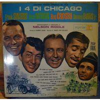"""Sinatra, Dean Martin, Bing Crosby - soundtrack film """"I 4 Di Chicago"""" LP (винил)"""