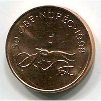 НОРВЕГИЯ - 50 ЭРЕ 1998