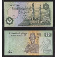 Распродажа коллекции. Египет. 50 пиастров 2008 года (P-62o.1 - 1994-2015 Issue)