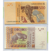Распродажа коллекции. Сенегал. 500 франков 2012 года (P-719 Ka - K for Senegal)