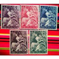 Красивые марки ~ Серия