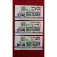 1000 Рублей -1992-АМ- *-3шт.одним лотом, номера подряд- БЕЛАРУСЬ - *-идеальное состояние-