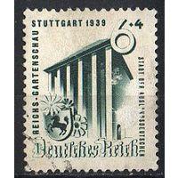 1939 - Рейх - Садовая выставка в Штутгарте Mi.692