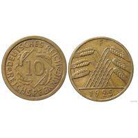YS: Германия, 10 рейхспфеннигов 1925F, KM# 40 (2)