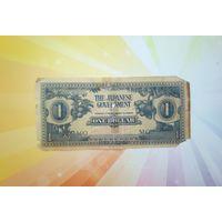 Малайя (японская оккупация) 1 доллар 1942-45гг