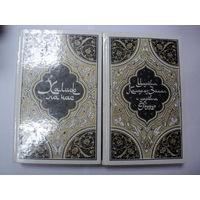 Сказки перевод с арабского