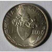 Ватикан - 1000 лир 1982 г Иоанн Павел II (серебро) Распродажа!