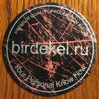 "Подставка под пиво ""RealBrew"" /Россия/"