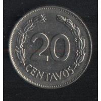 Эквадор 20 сентаво 1972 г. Сохран!!!