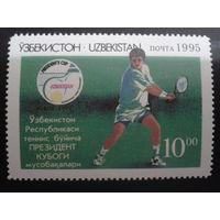 Узбекистан 1995 Теннис