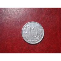 10 геллеров 1962 год Чехословакия