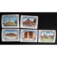 Иран 1984 г. Культурное наследие. Архитектура. Строительство, полная серия из 5 марок. Чистые #0025-Ч1