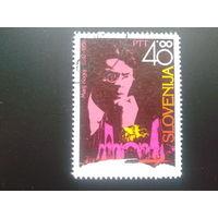 Словения 1992 композитор