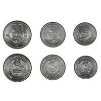Лаос Набор 3 монеты 1980
