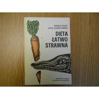 Кулинарная книга на польском языке