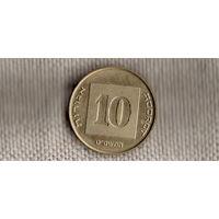 Израиль 10 агорот 2009/(NS)