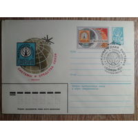 1981 хмк + сг системы и средства связи