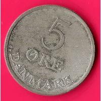 21-19 Дания, 5 эре 1964 г. в цинке. Единственное предложение монеты данного типа на АУ