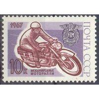 СССР мотоцикл спорт
