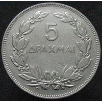 Греция 5 драхм 1930 (2-98)