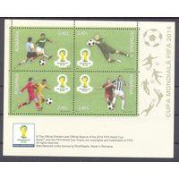 Румыния футбол мяч Бразилия-2014 полная серия