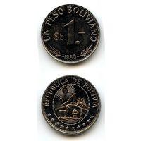 Боливия 1 песо боливиано 1980 г. KM#192